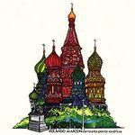 Canta a los poetas soviéticos