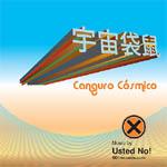 Canguro cósmico EP