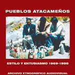 Estilo y entusiasmo (1969-1988)